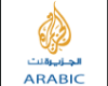 Al Jazeera Arabic Live Streaming