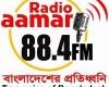 Radio Aamar Live